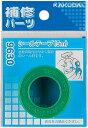 水道材料 カクダイ シールテープ 【9631 (15m)】[新品]【RCP】