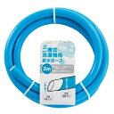 カクダイ 二槽式洗濯機給水ホース【436-301-5】[新品]【RCP】