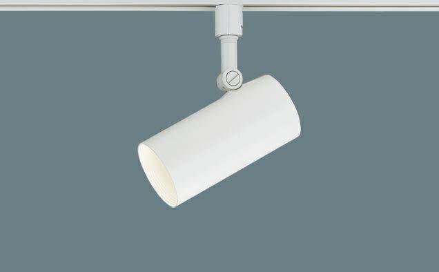 パナソニック 照明 配線ダクト取付型 LED(電球色) スポットライト 美ルック・60形電球1灯相当・拡散タイプ 調光タイプ(ライコン別売) 【LGB54386LB1】[新品]【RCP】