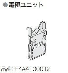 パナソニック Panasonic 次亜塩素酸 空間清浄機 ジアイーノ 電極ユニット FKA4100012