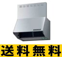 サンウエーブ レンジフード NBHシリーズ(シロッコファン) 【NBH-6367SI】シルバー【NBH6367SI】 sunwave/サンウェーブ [新品]【RCP】