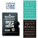 シャープ[SHARP] 電子辞書コンテンツカード音声付・フランス語辞書カード 【PW-CA17M】[新品]【RCP】