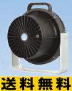 三菱 換気扇 ソーワテクニカ 【PF-H25ASA】 【PFH25ASA】 工業用 扇風機 25cm 電源:単相100V[新品]【RCP】