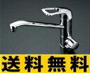 【TKG38-1RX】 TOTO浄水器兼用混合栓(ビルトイン形)【西三送料無料0701】