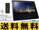 【新商品!】【YTVD-1202W-RC】ノーリツ12V型 地上デジタル対応液晶テレビ[旧品番:YTVD-1201W-RC商品説明は旧品番を使っています。お届けは新機種になります