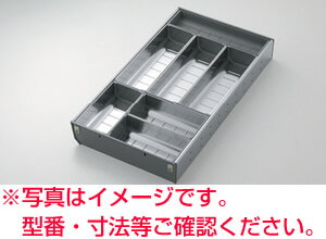TOTO オプション カトラリーボックス 【KEOC6045FK】(幅600用) システムキッチン クラッソ 引き出し用オプション [新品]【RCP】