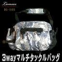 超特価!!LAMSES(ラムセス)3wayマルチタックルバッ...