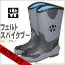 ウォーターベース フェルトスパイクブーツ が衝撃の価格で!!【WB-8004】グレー 長靴 フェルトピン【SS12】Mサイズ24.5〜25cm