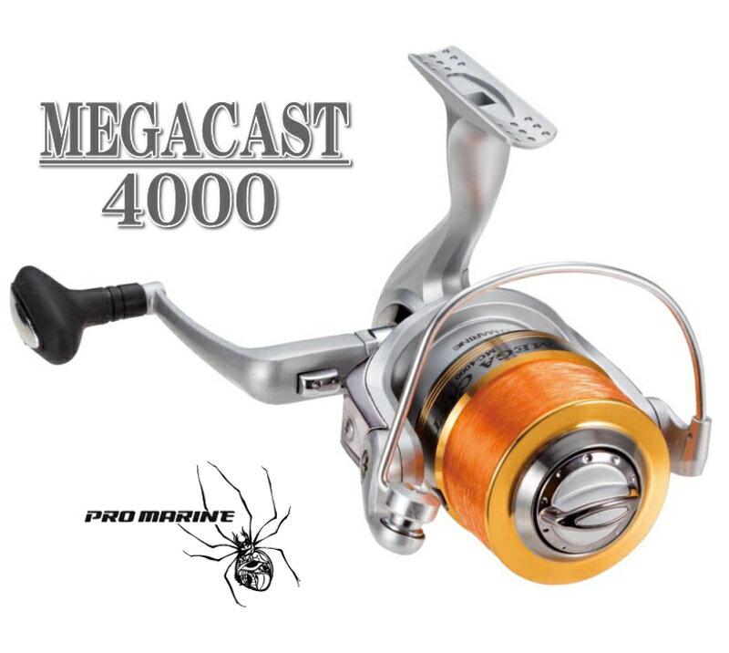 プロマリン メガキャスト MC4000