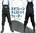X'SELL(エクセル)ネオプレーンウェーダー ラジアルソール 【耐寒性・強度・運動性・耐老化性に優