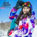 レディース スノーボードウェア上下セット スノボウェア スキーウェア ACTI 送料無料