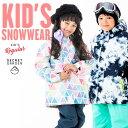 スキーウェア キッズ スノーボードウェア 上下セット 子供 2018-2019 SECRET GARDEN スノボ スノボー ウェア スノーボードウェアー ジュニアスノーボードウエア スノボウェア スノボーウェア 上下 19ウエア