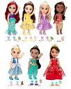 ディズニー プリンセス キッズ ごっこ遊び 人形 お人形遊び おままごと DISNEY ドール お友達 ラプンツェル アリエル ベル ジャスミン アバロ エレナ 2歳 3歳 4歳 5歳 誕生日 クリスマス クリスマス ホワイトデー