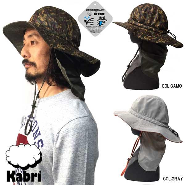 【KABRI/カブリ】アウトドアジェットハット サンシェード付 男女兼用 HAT 迷彩 カモフラージュ 帽子 撥水 紫外線対策 UVCUT kabrihatcap kb5f-jetht/summersale