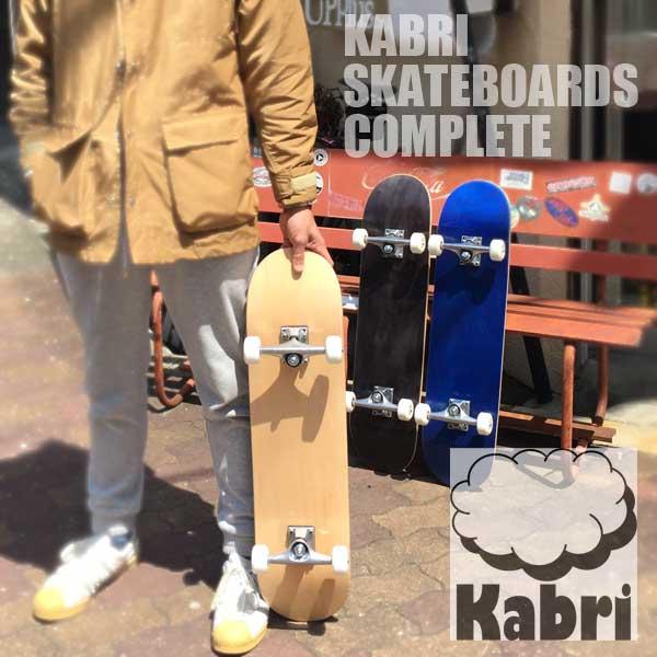 ブランクデッキ【KABRI/カブリ】【SKATEレンチ&BAGプレゼント】スケートボード コンプリート カナダメイプル 7層ウッドデッキ 完成品 全3色 canadamaple wood blankdeck complete KB-BLDK/