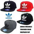 アディダス【ADIDAS】 ORIGINALS THRASHER CHAIN SNAPBACK CAP/アディダス キャップ スナップバック メンズ レディース 帽子 [USA直輸入品]I98W5039 AN7697 AN9070/