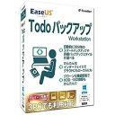 EaseUS Todoバックアップ Workstation