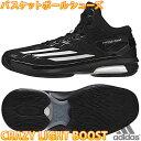 adidas crazy light boost バスケットシューズ アディダス クレイジーライト ブースト 黒 バッシュ C75901 スニーカー 人気 おすすめ 通販 販売 バスケシューズ バスケットボールシューズ NBA 部活 運動靴
