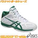 アシックス バッシュ バスケットシューズ ゲルフープV7ワイド 白緑 ASICS TBF320