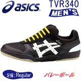 アシックス ASICS ローテジャパン/ バレーボールシューズ /MENS/ TVR340/24.5-32.0cm/ワイズ regular