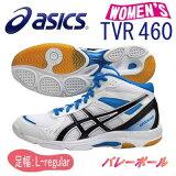 ASICS アシックス レディローテ リブレ MT5 TVR460 レディース バレーボールシューズ 定番人気モデル 部活