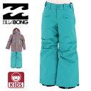 子供用 スノーボードウェアパンツ ビラボン キッズ スノーパンツ ビラボン BILLABONG AH01K701