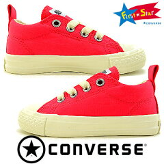 ����С���-���å����塼��-CONVERSE-FIRST-STAR-CHILD-ALL-STAR-N-MONOSOLE-SLIP-OX-3CJ939-����åݥ�