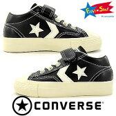 コンバース キッズシューズ CONVERSE FIRST STAR CHILD ALL STAR N MONOSOLE SLIP OX 3CJ939 スリッポン
