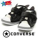 コンバース ベビースニーカー オオカミ CONVERSE BABY ALL STAR N AMFUR V-1 グレイウルフ
