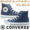 CONVERSE(コンバース) 定番ハイカットスニーカー 「CANVAS ALL STAR HI / キャンバス オールスター HI」