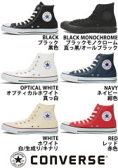 ����С���-�ϥ����åȥ��ˡ�����-���塼��-�����륹����-CONVERSE-CANVAS-ALL-STAR-HI
