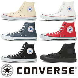 <strong>コンバース</strong> <strong>スニーカー</strong> ハイカットシューズ オールスター レディース CONVERSE