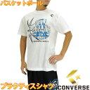 コンバース バスケットボールTシャツ バスケットボールウェア バスケット半袖Tシャツ CONVERSE CB271311