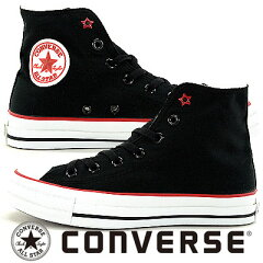 コンバース-オールスター-ポップス-ハイ-レディースシューズ-CONVERSE-ALL-STAR-POPS-HI-1C318