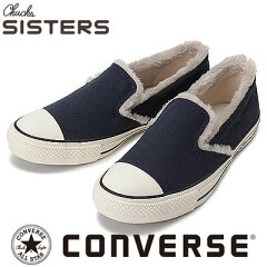 ����С���-��ǥ��������塼��-����åݥ�-ɳ̵��-CONVERSE-ALL-STAR-ROOMYFUR-SLIP-ON-5CJ910