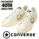 コンバース プロレザーOX ホワイト/ナチュラル CONVERSE PRO-LEATHER OX メンズ レディース 16年秋冬新作