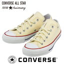 CONVERSE ALLSTAR 100 COLORS OX...
