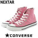 コンバース レディース ネクスター110 FL ハイカット ピンク CONVERSE NEXTAR110 FL HI