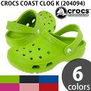クロックス クロッグサンダル キッズサンダル CROCS CROCS COAST CLOG 204151 ジュニア