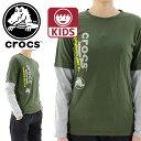 ロンT 長袖Tシャツ (140〜160cm) 子供服 クロックス 重ね着風 Crocs キッズアパレル 146116