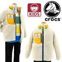 crocs キッズ フリースジャケット クロックス 子供服 ジップアップ ブルゾン モコモコジャケット 146207