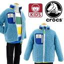 crocs キッズ フリースジャケット クロックス 110 120 130cm 子供服 モコモコジャケット 146207