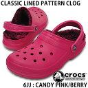 クロックス 冬 ボア付き レディースサンダル CROCS CLASSIC LINED PATTERN CLOG ピンク