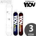 16-17 NOVEMBER SNOWBOARD 国産 スノーボード 板 スノボ ノベンバー スロープスタイル ARTIST アーティスト