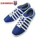 ケースイス クラシック66 メンズスニーカー K SWISS CLASSIC66 ブルー/ホワイト レザーシューズ