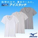 ミズノ アイスタッチ エブリ MIZUNO C2JA5101 メンズ用 涼感素材アンダーウェア インナーシャツ クールビズ