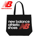 ショッピングシューズボックス ニューバランス バック キャンバス トートバック シューズボックス ブラック NEWBALANCE JABL8701