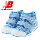 ニューバランス ファーストシューズ ベビーシューズ ハイカット ブルー 水色 NB NEWBALANCE FS123H YI