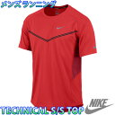 ナイキ メンズ ランニングウェア 半袖Tシャツ NIKE テクニカル S/S トップ マラソン ジョギング 589677