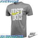 ナイキ メンズTシャツ トレーニングウェア SWOOSHロゴTシャツ JDIスウッシュTシャツ NIKE 611936 部活 ジム